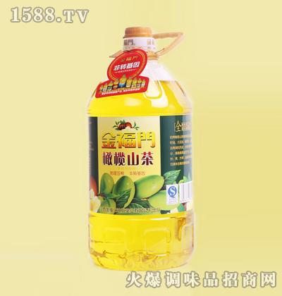 橄榄山茶油-金福门