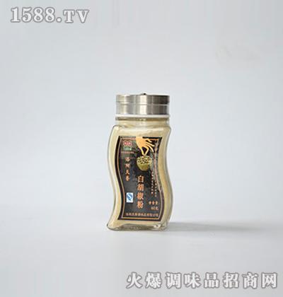 白胡椒粉-天玉香
