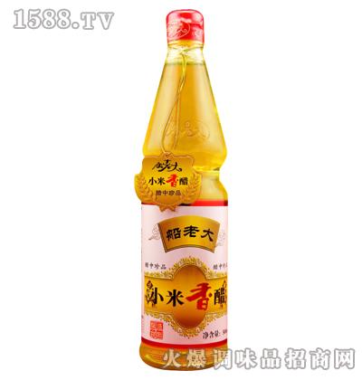 小米香醋500ml-船老大