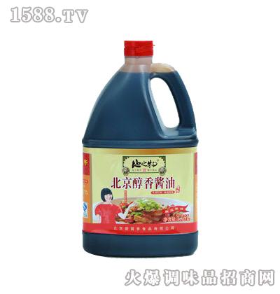 北京醇香酱油1.75L-地之物