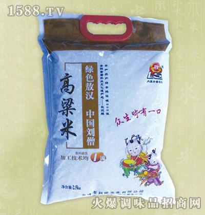 高梁米2.5kg-刘僧