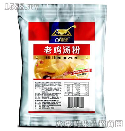 老鸡汤粉454g-百味匙