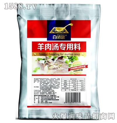 羊肉汤专用料454g-百味匙