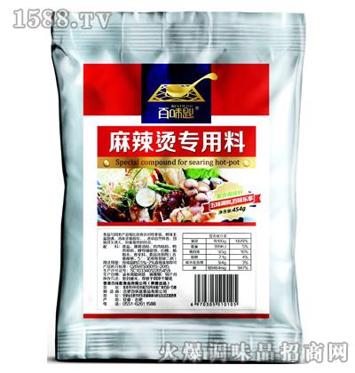 麻辣烫专用料454g-百味匙