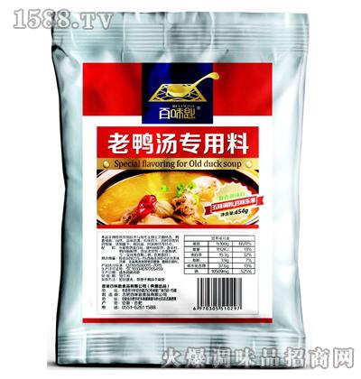 老鸭汤专用料454g-百味匙
