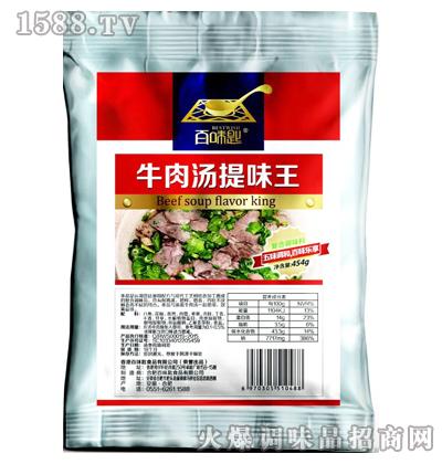 牛肉汤提味王454g-百味匙