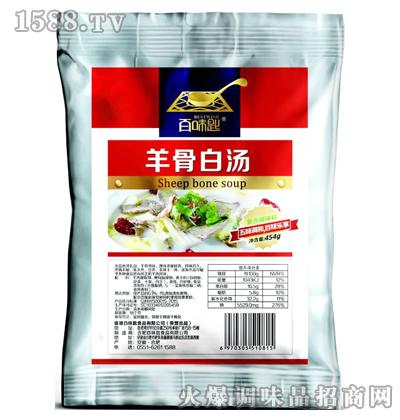 羊骨白汤复合调味料454g-百味匙