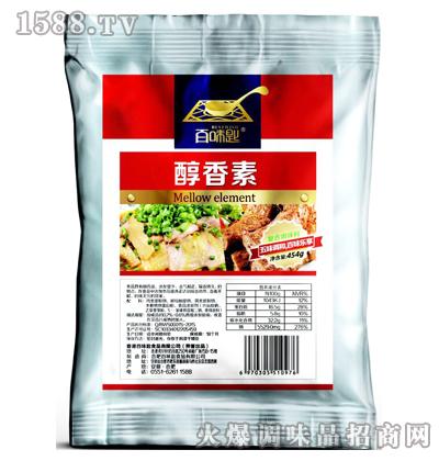 醇香素复合调味料454g-百味匙