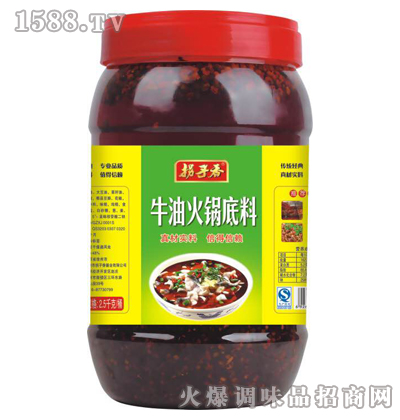 牛油火锅底料2.5kg-拐子香