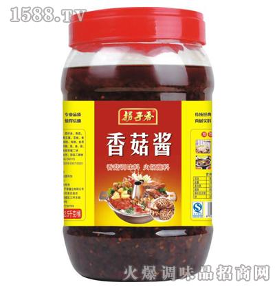 香菇酱2.5kg-拐子香