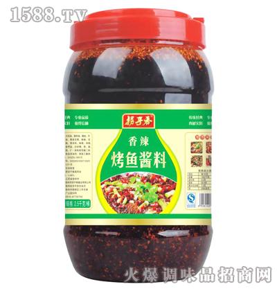 香辣烤鱼酱料2.5kg-拐子香