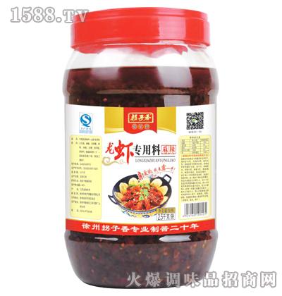 龙虾专用料2.5kg-拐子香