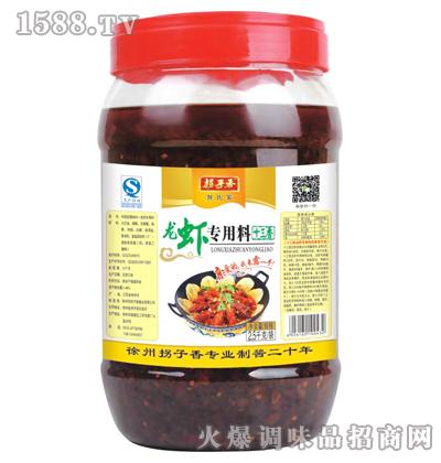 龙虾专用料(十三香)2.5kg-拐子香