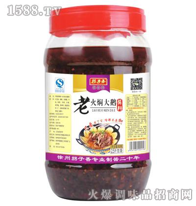 老火焖大鹅酱料2.5kg-拐子香