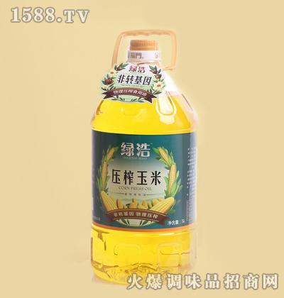压榨玉米油5L-绿浩