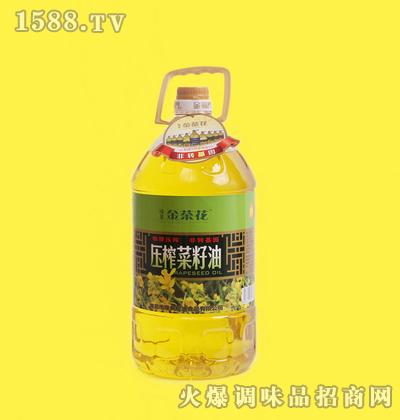 压榨菜籽油-金茶花