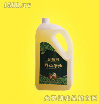 野山茶油-金福门