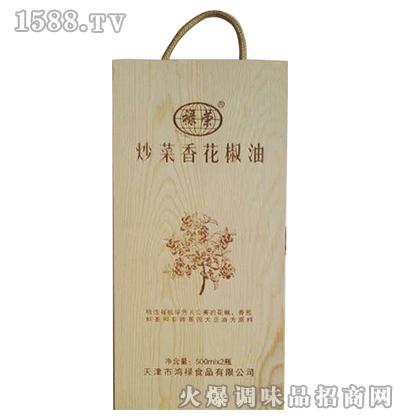 炒菜香花椒油精装500ml-禄荣