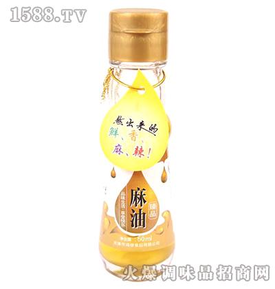 臻品麻油50ml-禄荣