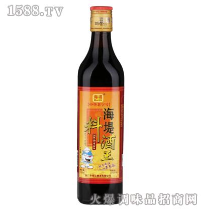 料酒王500ml-海堤
