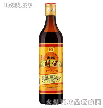 料酒500ml-海堤