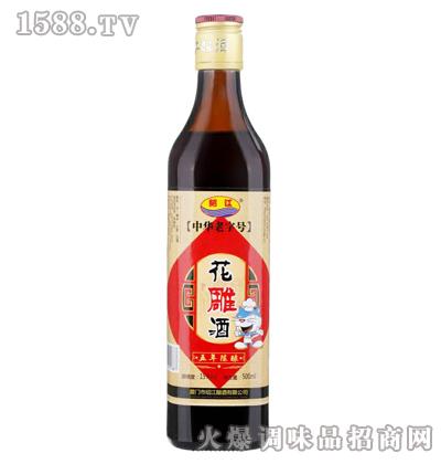 花雕酒500ml瓶装-绍江