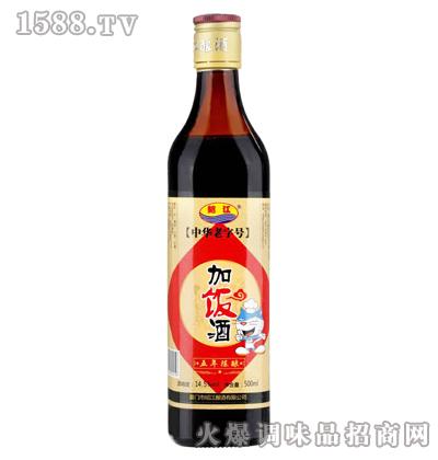 加饭酒500ml-绍江