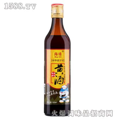 黄酒500ml-海堤