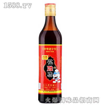 花雕酒500ml-海堤
