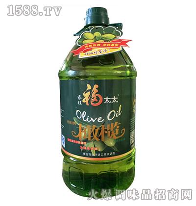 橄榄油5L-家旺福太太