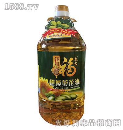 橄榄葵花油5L-家旺福太太
