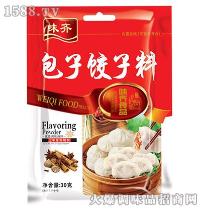 包子饺子料30克-味齐