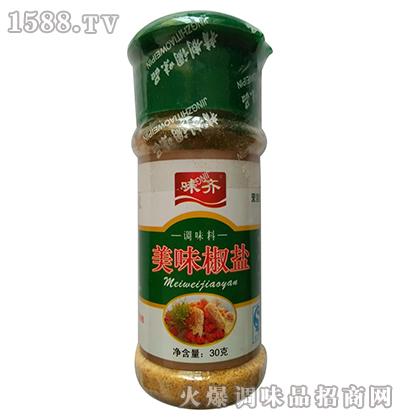 美味椒盐瓶装30克-味齐