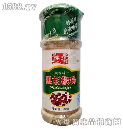 黑胡椒粉30克-味齐