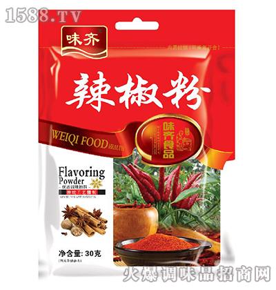 辣椒粉30克-味齐
