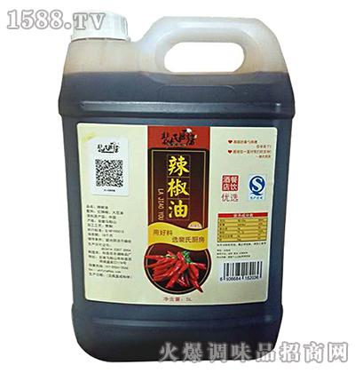 辣椒油5L-裴氏厨房