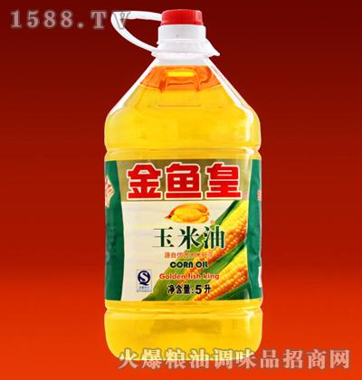 玉米油5L-金鱼皇