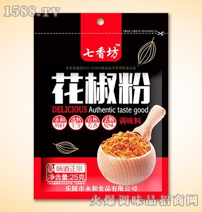 花椒粉25克-七香坊