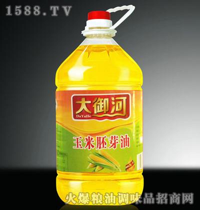 玉米胚芽油-大御河
