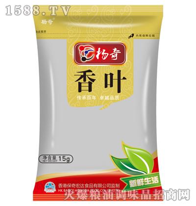 香叶15g-杨奇
