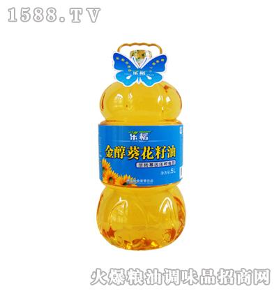 金醇葵花籽油5L-乐稻