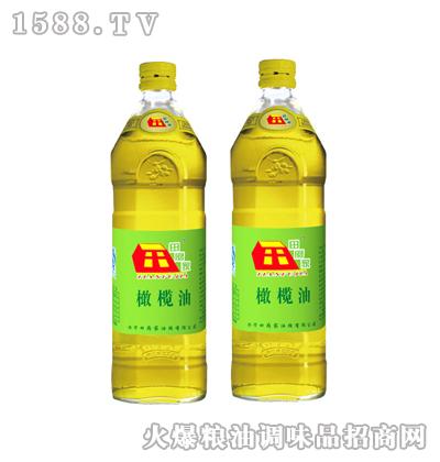 橄榄油-田府家