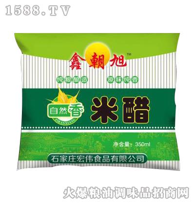 米醋350ml袋装-鑫朝旭