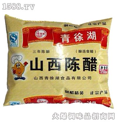 山西陈醋350ml-青徐湖