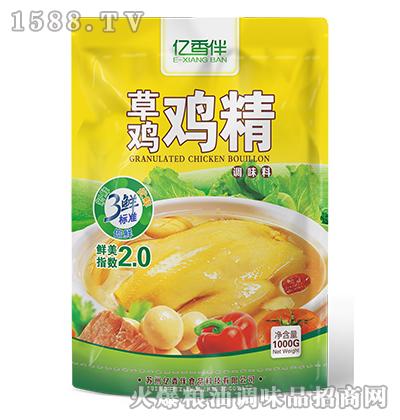 草鸡鸡精1000g-亿香伴