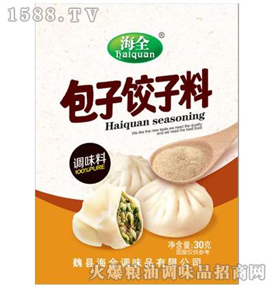 包子饺子料30克-海全