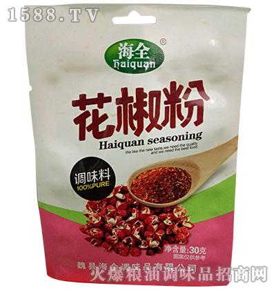 花椒粉30克-海全