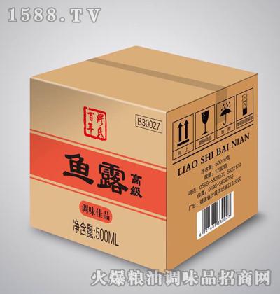 高级鱼露箱装-缪氏百年