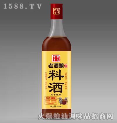 料酒500ml-缪氏百年