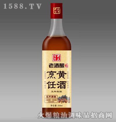 烹饪黄酒500ml-缪氏百年